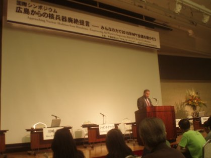 Mr. Jayantha Dhanapala, President Pugwash Conferences on Science and World Affairs delivering the keynote address at the International Conference Center Hiroshima, on 2nd August 2008