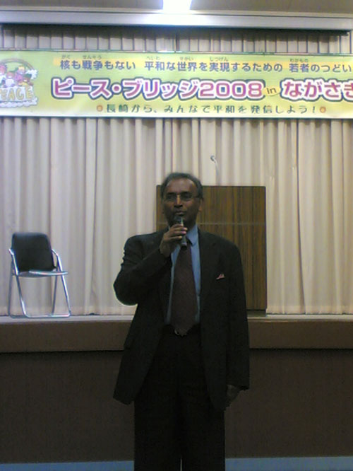 At Meeting with High School Students