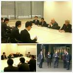 Meeting at the Japanese MFA