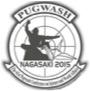 Nagasaki Conference logo