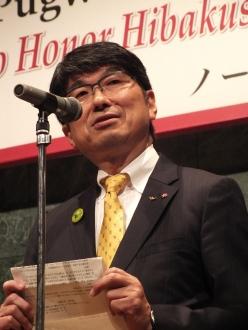 Mayor Tomihisa Taue, City of Nagasaki