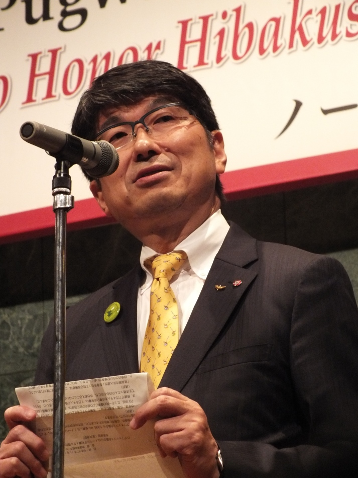 Mayor Tomihisa Taue, City of Nagasaki