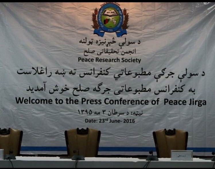Peace Jirga, June 2016