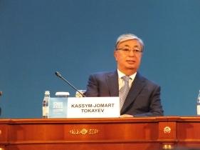 Keynote Speech by Kassym-Jomart Tokayev (Kazakhstan), Chairman of the Senate of the Parliament of Kazakhstan